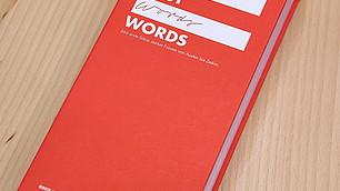 Gastgeschenk: Famous Last Words